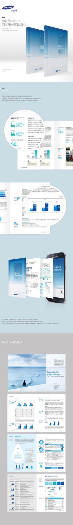 Samsung 2013 Sustainable Management #edacom