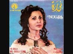 La chanteuse Algérienne Noura ( Ya Rayi / Belghoulou Slami ) 7 - YouTube
