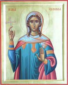 Holy Great Martyr Euphemia was Christian by birth; she suffered in 304 in Chalcedon, on the banks of Bosphorus opposite Constantinople. The governor ordered everyone to sacrifice to Mars; 49 Christians hid, praying. They were found and tortured for 19 days, after which Euphemia was taken from them - she was the youngest and they thought she would give in. God helped her overcome torture; she died in the arena when a bear bruised her leg; other animals didn't touch her. Celebrated Sept 16.