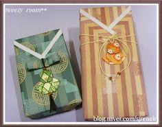 Korean paper pakaging. Hanji gift wrapping. 한지포장 종이접기/ 설날 선물...이렇게~ :: 네이버 블로그 Iris Folding, Paper Folding, Korean Crafts, Gift Wrapping Techniques, Origami Gifts, Oragami, Korean Traditional, Wood Boxes, Wraps