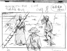 Samurai Champloo: 50+ Original Concept Art Collection