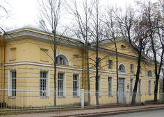 Cuisine du Palais Alexandre - Parc Alexandre - Pouchkine - Construit de 1794 à 1796 par Giacomo Quarenghi.