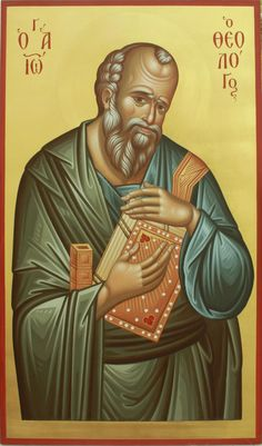 Church Icon, Byzantine Icons, Orthodox Icons, Movie Posters, Fictional Characters, Saints, Motivational, Fresco, Film Poster