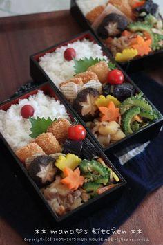 12月8日(火)23℃-19℃昨日は、たくさんの温かいコメントをありがとうございました(。uωu)みなさんのコメントを読んで(´。•ω•。`)またウルルン... Japanese Lunch, Japanese Food, Cute Food, I Love Food, Asain Food, Bento Box Lunch, Aesthetic Food, Food Design, Wine Recipes