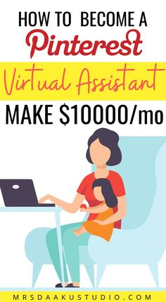 Virtual Jobs, Virtual Assistant Services, Work From Home Opportunities, Work From Home Jobs, Earn Money From Home, Earn Money Online, Make Money From Pinterest, Make Easy Money, Online Work