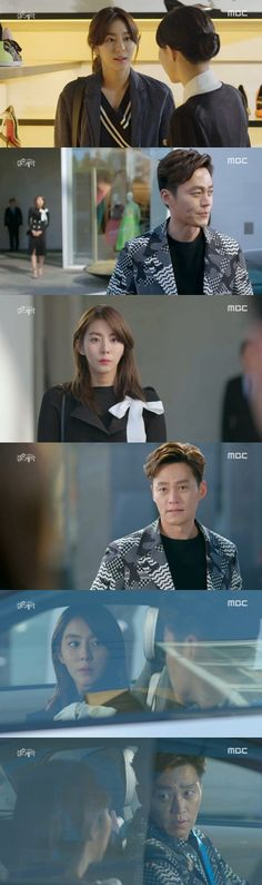 Uee ♡ Marriage Contract UEE Pinterest - marriage contract