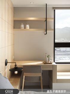 Interior Design Kitchen, Interior Design Small Bedroom, Japan Design Interior, Small Room Design, Minimalist Bedroom, Minimalist Desk, Minimalist Interior, Small Study Rooms, Small Study Table