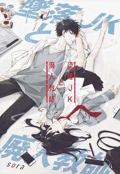 Tsuiraku JK to Haijin Kyoushi Manga