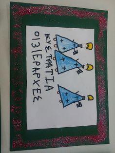 Kindergarten Today: ΚΑΔΡΑΚΙΑ ΓΙΑ ΤΟΥΣ 3 ΙΕΡΑΡΧΕΣ Coasters, Winter, Winter Time, Coaster, Winter Fashion