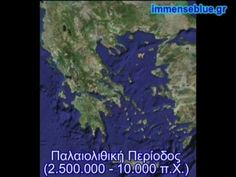 Ancient Artefacts, Ancient Greece, Old Photos, Like You, Feel Good, Literature, Visit Greece, Greek, Places To Visit