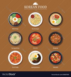 Set of korean food flat design Asia street food vector image.- Set of korean food flat design Asia street food vector image on – … Set of korean food flat design Asia street food vector image on – - Korean Words Learning, Korean Language Learning, Spanish Language, French Language, Learning Spanish, Italian Language, Learning Italian, German Language, Bulgogi