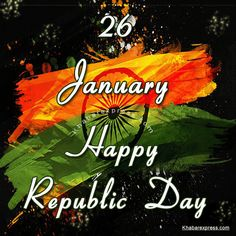 JBP wishes you a Republic Day Republic Day Images Hd, Republic Day Status, Republic Day India, Indian Independence Day, Happy Independence Day, Maa Image, Image Hd, Poetry Wallpaper, Wallpaper Quotes