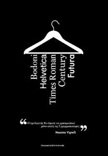 """Emily - This is a poster created by Massimo Vignelli. There is a clothes hanger in the poster with the names of different typefaces """"hanging"""" on the hanger. It shows that there are many different choices we can choose for texts, like we can choose different clothes to wear."""