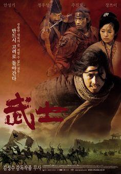 Musa: The Warrior (2001)