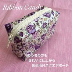 Clutch Purse, Coin Purse, Ribbon Candy, Sewing Stitches, Handmade Bags, Fabric Scraps, Zipper Pouch, Hand Sewing, Purses And Bags