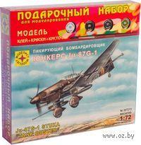 "Подарочный набор ""Пикирующий бомбардировщик Юнкерс Ju-87G-1"" (масштаб: 1/72)"