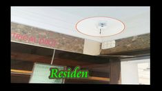 Plant Infotech CCTV Surveillance