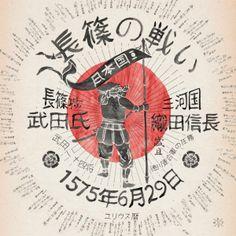 Estampe Japonaise by BMD Design, via Behance