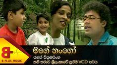 Mage Nango Official Music Video - Jagath Wickramasinghe