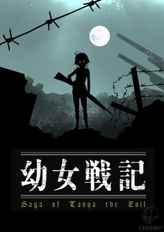 Wanted to make some manga and anime posters for some time but never really got started on it. So I started with Saga of Tanya the Evil because it was the recent one I completed. I'm also planning o...