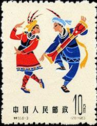 Folk dance of Yao