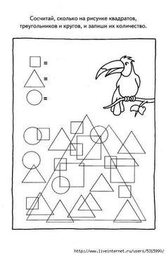 Policz figury geometryczne Writing Practice Worksheets, Shapes Worksheets, Worksheets For Kids, Pirate Activities, Preschool Activities, Paper Boat Origami, Back To School Crafts, Preschool Writing, Hidden Pictures