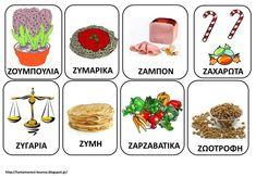 Greek Language, Peanuts Comics, Education, Greek, Onderwijs, Learning