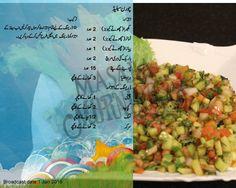 Urdu Recipe, Chaat Recipe, Biryani Recipe, Salad Recipes Pakistani, Cooking Recipes In Urdu, Homemade Chicken Nuggets, Coleslaw Salad, Appetizer Salads, Appetizers