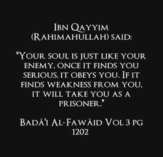 Soul, Ibn El Qayyem الروح - أبن القيم
