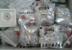 Supply fiber fusion slicer electrode, cleaver blade.