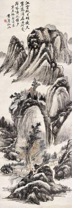 thorsteinulf:  Huang Binhong