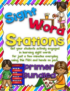 Sight Word Stations (from Sharing Kindergarten on TpT)