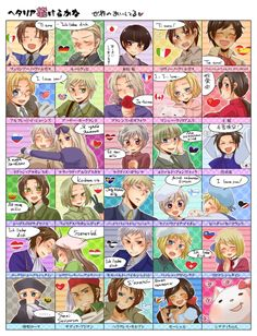 Hetalia. Say I love you. Because knowing how to say it in many languages makes life more interesting