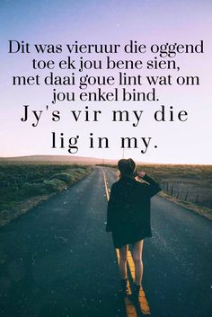 Song Quotes, Qoutes, Afrikaanse Quotes, Live Love, Sounds Like, Captions, Lyrics, Bridesmaid Dresses, Songs
