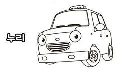 타요 색칠공부 프린트 모음 Snoopy, Fictional Characters, Fantasy Characters