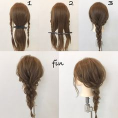 Langes loses Geflecht - New Sites Kawaii Hairstyles, Plaits Hairstyles, Work Hairstyles, Braided Hairstyles For Wedding, Pretty Hairstyles, Updo Hairstyle, Wedding Updo, Braided Updo, Loose Braids