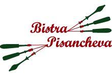 Bistra Pisancheva