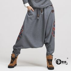 Autumn and winter casual loose pants loose large women's harem women pants plus size pants