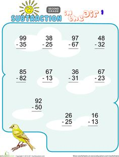 Subtraction Number Crunching #9 | Worksheet | Education ...