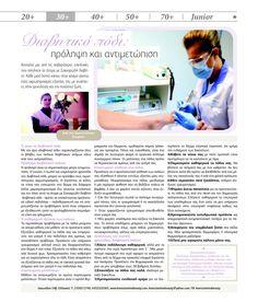 Podology and diabetes Beauty News, Life Magazine, New Life, Diabetes