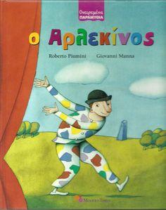 Ο Αρλεκίνος, του Roberto Piumini