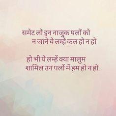 aayenge jaaaan jld hi hm fr ek honge🤞🤞 Hindi Quotes Images, Shyari Quotes, Hindi Words, Love Quotes In Hindi, Soul Quotes, True Love Quotes, Hindi Qoutes, Dark Quotes, Strong Quotes