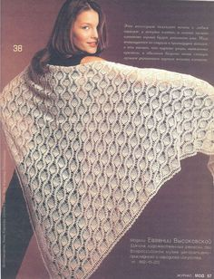 I found this while browsing Pinterest today: Shawl. Comments: LiveInternet - Russian Service Online Diaries. There are a couple other diagram patterns on this page which are quite stunning also.  B...