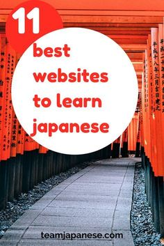 Learning Japanese? The internet is your best friend. Thanks to the internet, it's easier than ever to learn whatever you want! Here's our roundup of the best sites to learn Japanese online, including reading, writing, speaking and listening