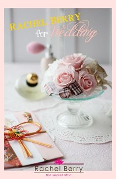 [order made] Sweet Wedding Gift♪|Rachel Berry the Secret Attic