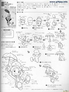 Plantillas Broches de Fieltro Walt Disney Pieza a Pieza - enrHedando