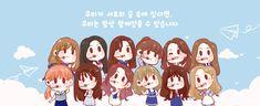 Kpop Girl Groups, Kpop Girls, The Wiz, Nice Body, Best Memes, K Idols, One Pic, Anime Art, Kawaii