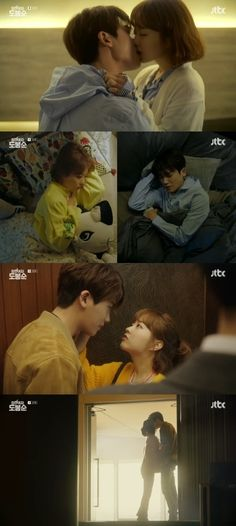 They totally did it Kdrama, Korean Couple, Best Couple, Strong Girls, Strong Women, Strong Woman Do Bong Soon Wallpaper, Ahn Min Hyuk, Two Worlds, Park Hyung Shik