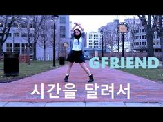 GFRIEND(여자친구) - 시간을 달려서 Dance Cover