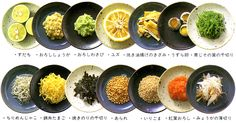 Variety of YAKUMI (薬味): Japanese people are topping YAKUMI on Udon, Soba, Ramen Noodles, Sushi, Nabe, Tofu...etc.